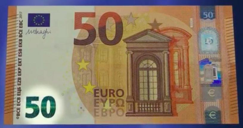 Foto de un billete de 50 euros 88