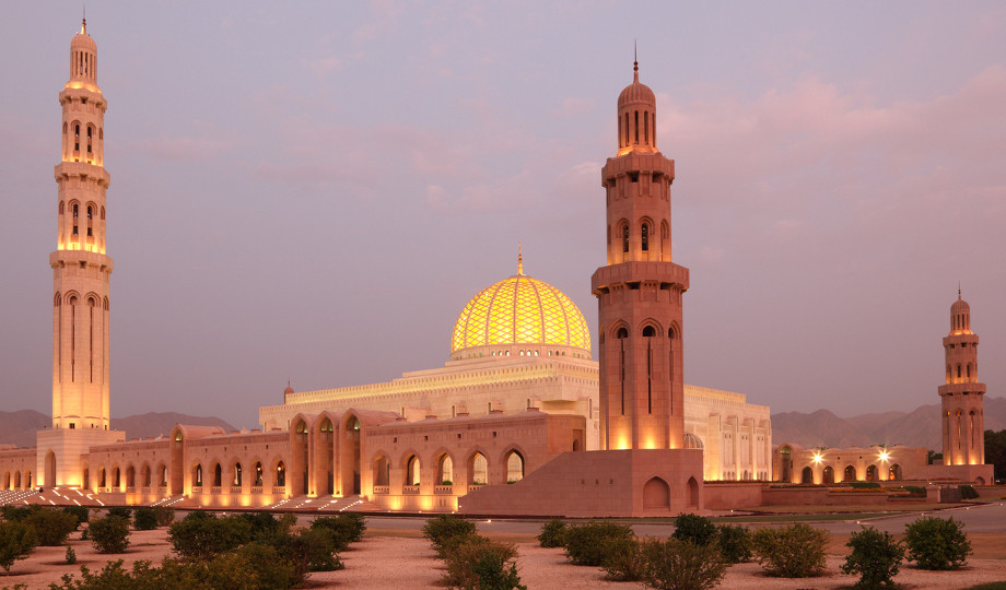 viajes exoticos Oman