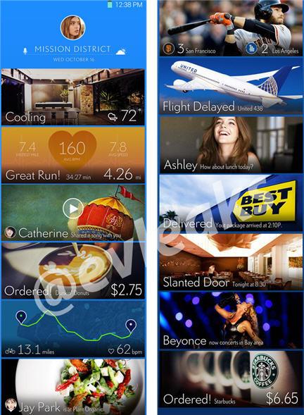 Touchwiz Samsung