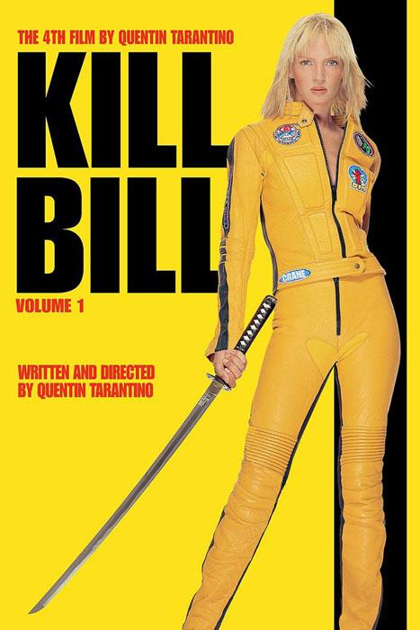 20150210_KillBill