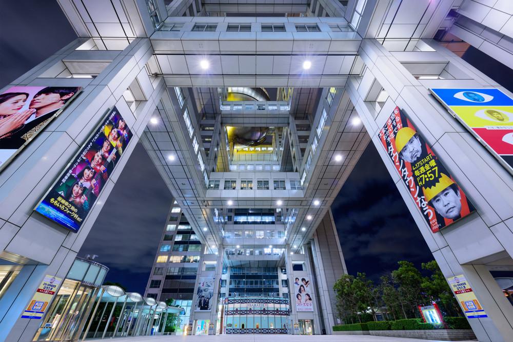 Sede de Fuji TV en Tokio