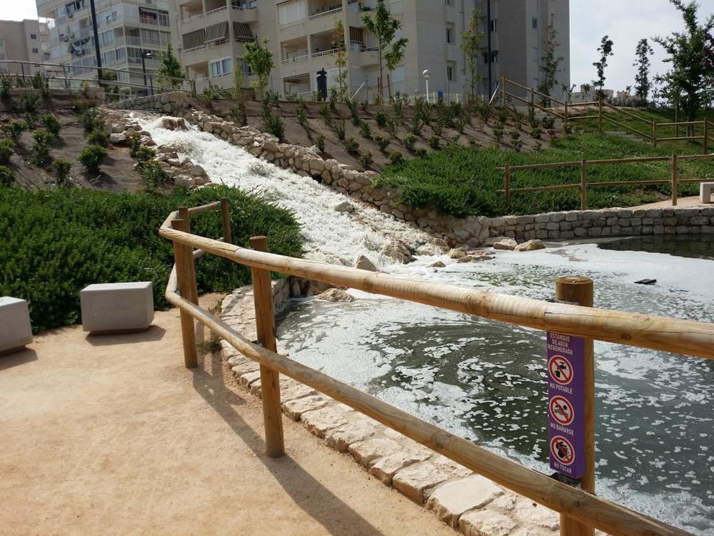 Rápido en el parque La Marjal de Alicante
