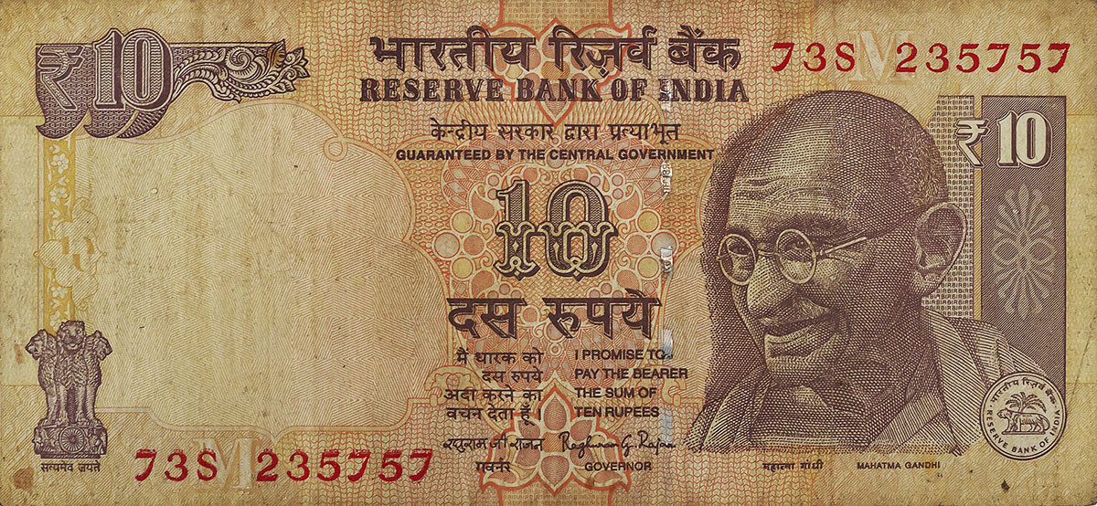 billete de rupias indias
