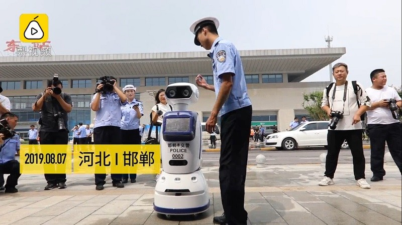 police robot in China