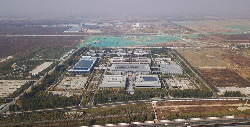 Centro de Servicio al Ciudadano de Xiong'an (2019)