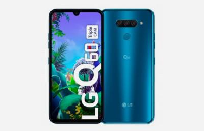 Teléfonos móviles LG
