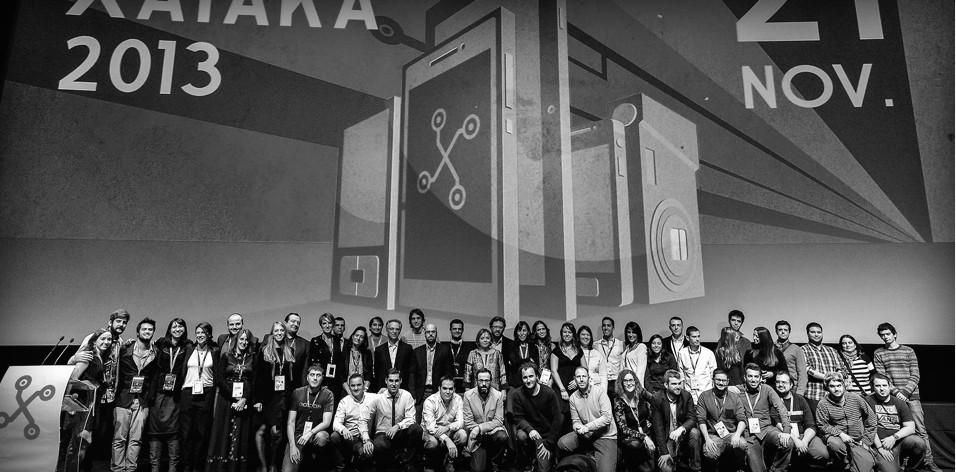 Equipo de Weblogs SL tras la edición de 2013 de los Premios Xataka