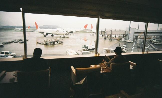 lounge_aeropuerto