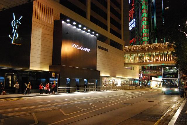 ecommerce-hongkong
