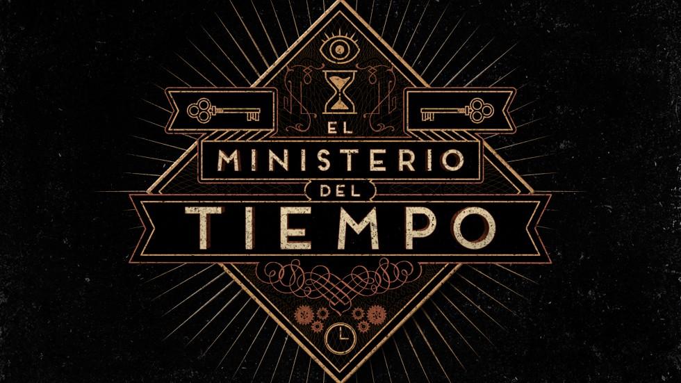 publicidad-ministerio