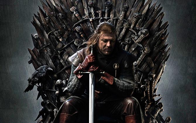 juego-de-tronos-trono