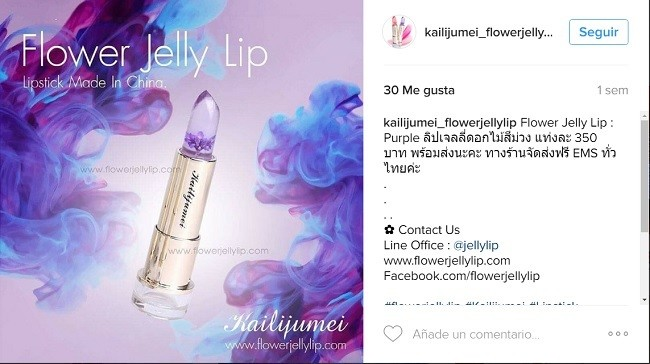 instagram - lips