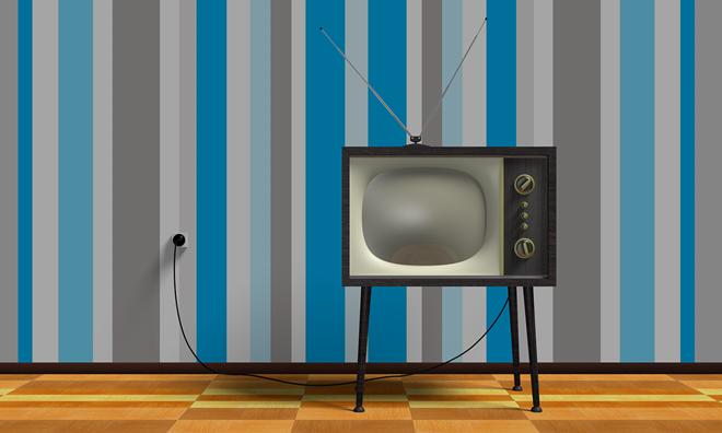contenidos televisivos